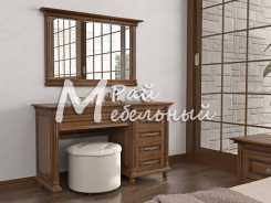 Туалетный столик  Мальта